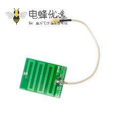 5dBi PCB WiFi天线5cm*5cm接SMA公头线材