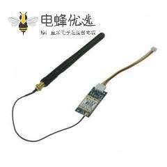 反极SMA公头天线WiFi天线室内电视室外IP监视器