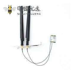 内置双频段WiFi天线3dBi反极SMA-MHF4线材