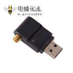 迷你USBWiFi无线转换器WLAN天线