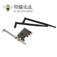 双频2.4GHz 5.8GHz无线WLAN WiFi天线