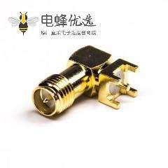 50欧姆弯式接头反极母头公针插PCB板镀金