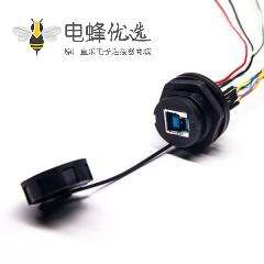 USB板端接头带线BFusb接头母座面板式
