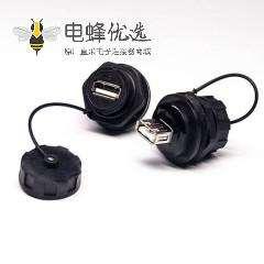 USB防水IP67转接头面板式