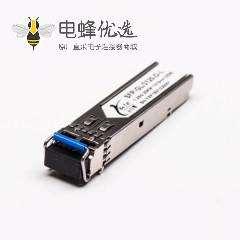 光纤模块厂家专供双工LC口SFP模块传输距离20KM波长1310NM