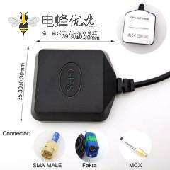 有缘GPS GSM 组合天线接Fakra SMA MCX RG174线规