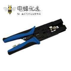 三用挤压钳用于F头BNC头RCA头且具有剥线功能