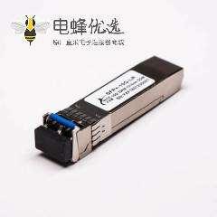 SFP光纤模块双工LC接口波长1310NM传输距离10KM