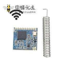 433 MHz弹簧天线远程RF无线收发器