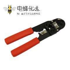 RJ45压线钳单用压线工具用于8P水晶头压接