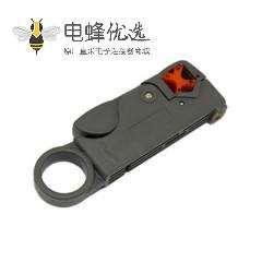 双刀剥线钳剥线器 用于同轴线材试用线材RG58/RG59/62/6/3c-2v