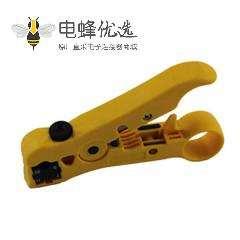 UTP同轴电缆剥线器分线器适用同轴线缆RG59.,RG6,.RG7.,RG11