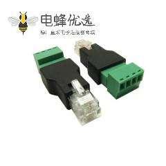 RJ11电话水晶头4芯6P4C接头转4PIN绿色端子环保镀金