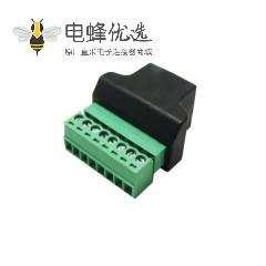 RJ45转端子网口母转8PIN绿色端子