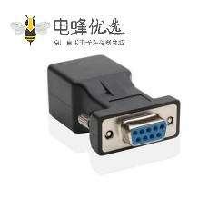 DB9转RJ45转接头Dsub母9P RS232串口网线转接头电脑显示屏转换器