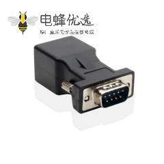 RJ45转DB9 RS232 DSUB公头9P转母头串口网线转接头电脑显示屏转换器