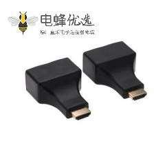 HDMI网络延长器 即插即用HDMI转换器30米双网HDMI转RJ45