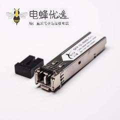 光纤模块多模双工LC接口传输距离550M千兆模块