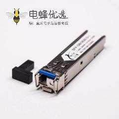 LC光纤模块单工传输距离20KM波长1310NM华为兼容