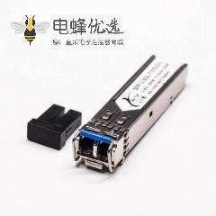光纤通信模块SFP千兆模块传输距离10KM波长1310NM