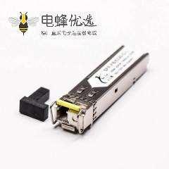 光纤光模块LC单工接口百兆模块传输距离20KM华为兼容