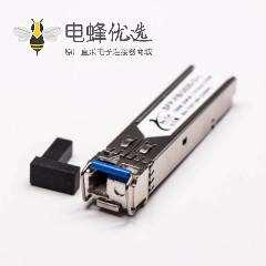 光纤模块LC单工百兆光模块传输距离20KM思科兼容DDM