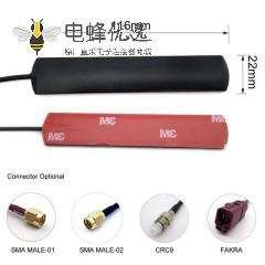 有源GSM 天线接CRC9接头