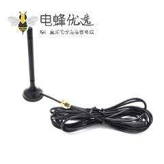 3G GSM吸管状天线接SMA470-860MHz 2.5DBI 接RG174