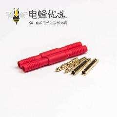 动力电池插头连接器2.0mm电池接插件端子