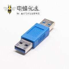 USB A转接头公转母usb 3.0转接头