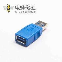USB 3.0转接头公转母电脑周边设备用