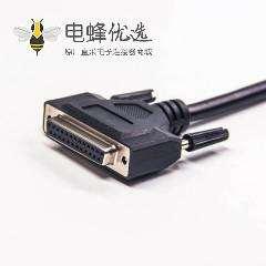 DB25连接线 25针打印延长线 公对母数据线1米