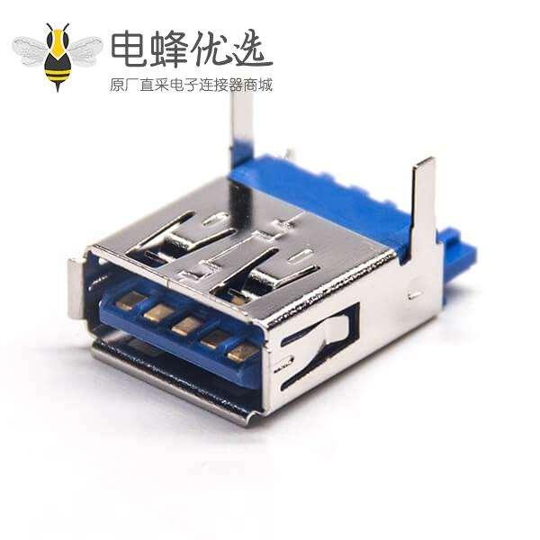 USB3.0A母焊线90度1U''带90度直角
