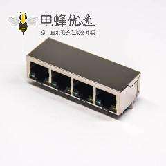 RJ45带滤波器单层1×4多端口带屏蔽插孔式模块化连接器