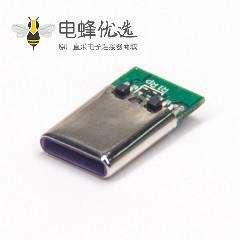 3.0type c公座24p usb C带PCB板