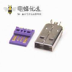 USB A加铁壳4p加配套铁壳USB2.0