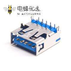 USB 3.0AF短体90度PA9T蓝胶H5.7 L13.7