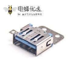 usb A型连接器3.0母座9p板端