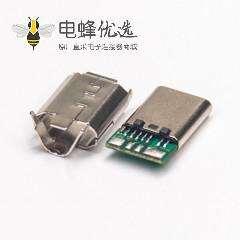 type c plug USB3.0连接器24p带金属壳