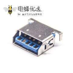 USB 3.0 AF沉板1.86MM反向斜口L=12.5mm蓝胶