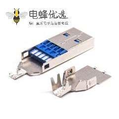 USB 3.0 A公沉板SMT 1.95 L=18.7有柱1U'' 锡胶