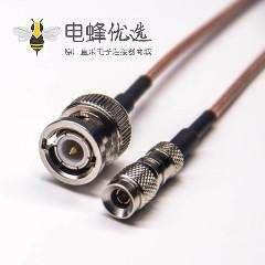din直公头1.02.3转bnc直公头组装电缆