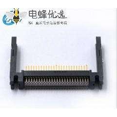 DDR连接器 AS0A621-H2S6-7H
