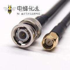 屏蔽线BNC接头公头直式转SMA公头直式同轴线缆接RG223 RG58