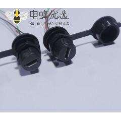 MicroUSB 5P母 防水前锁 M12-1.0 防水插座 连电子线 0.15米