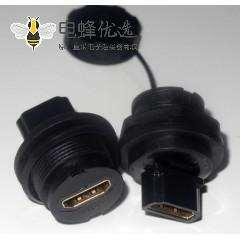HDMI AF -AF 镀金 防水 转接头