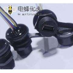 MiniUSB 5母 前锁M12-1.0 防水插座 连线 UL1571 26AWG