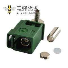 Fakra母头E型弯式绿色压接接线RG174 RG316连接器