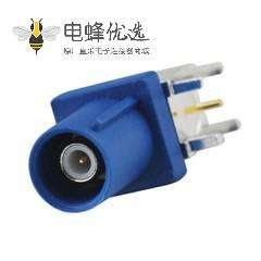 Fakra线缆连接器SMB公头C型蓝色弯式PCB板安装焊接GPS用连接器
