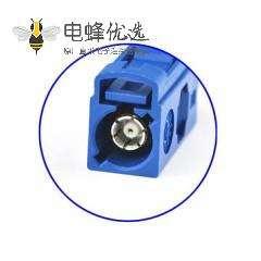 Fakra母座C型蓝色压接接线RG316 RG174汽车GPS天线用连接器